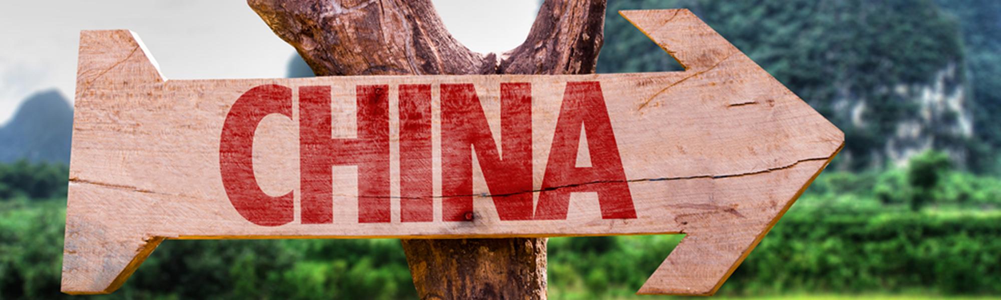 slider_china